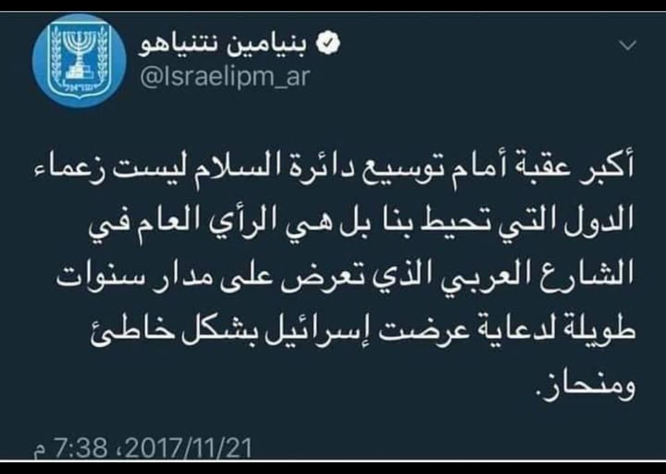 الأسلوب العكسي في الدعاية الصهيونية!