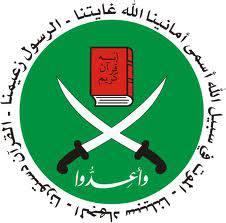 هل الإخوان المسلمين بغوا علينا؟