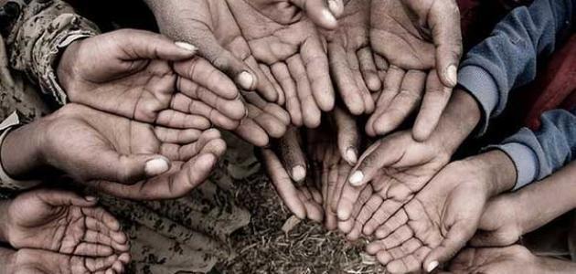 العلامات العشر للفقر