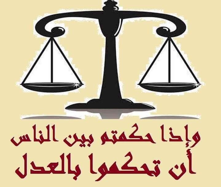 الإنصاف مع الإخوان المسلمين