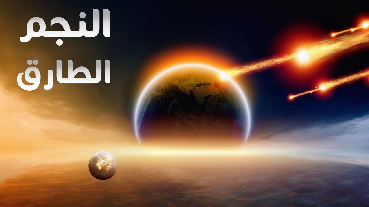هل القرآن كتاب علوم؟