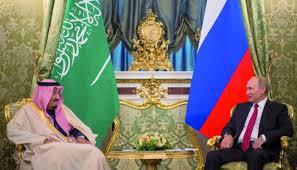 أيهما أفضل تحالف السعودية مع أمريكا أم مع روسيا؟! ولماذا؟