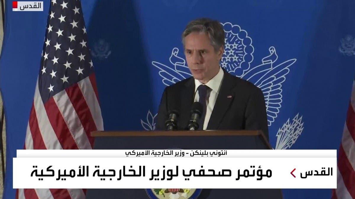 وزير الخارجية الأمريكي يحذر من تهجير العائلات الفلسطينية