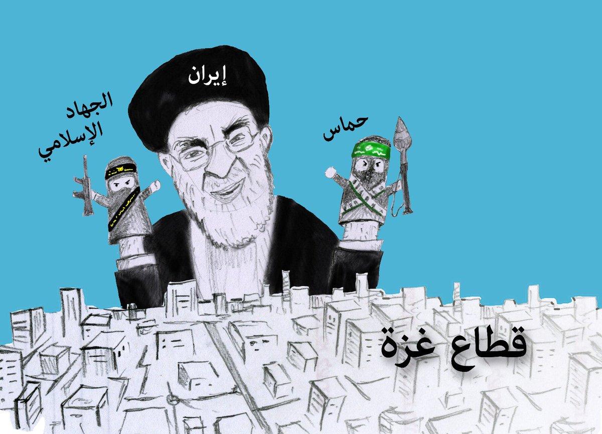 حماس وإيران والعلاقة التي لا تنفصم!