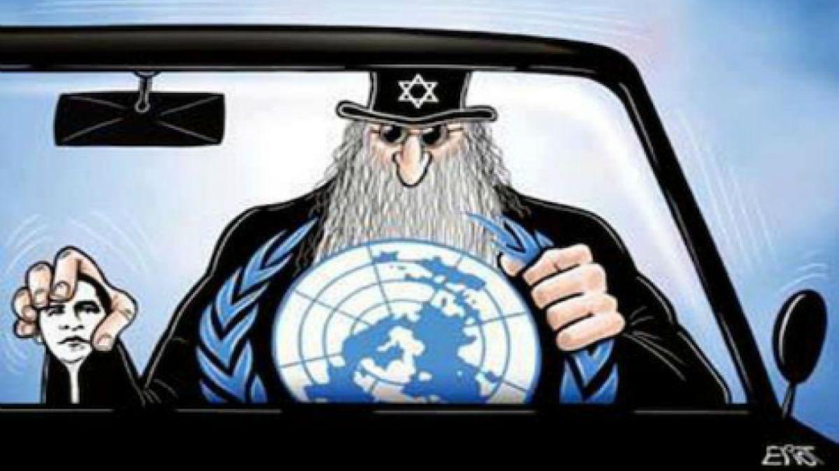 اليهود وحقيقة القول عن سيطرتهم على العالم